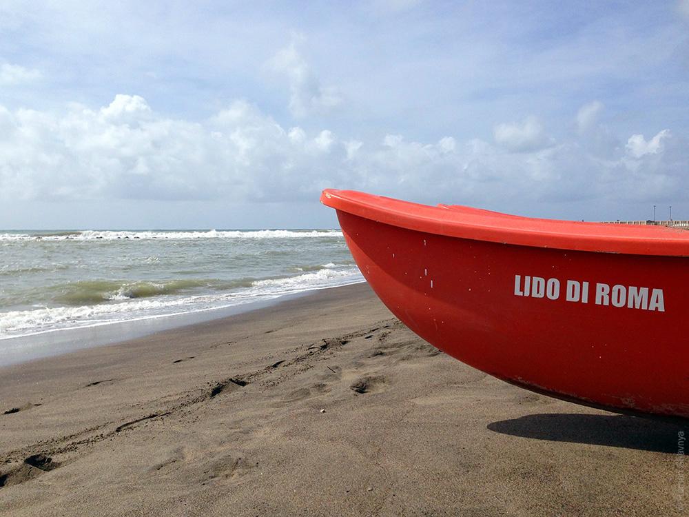 Пляж в Лидо-ди-Остия