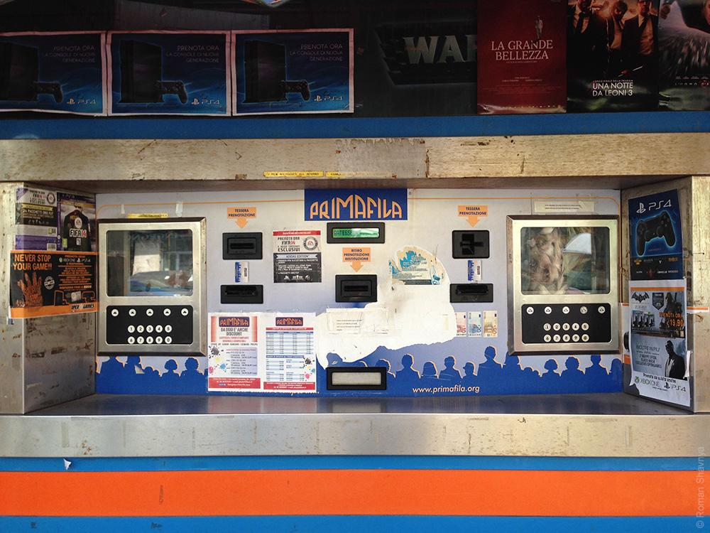 Автомат с прокатом игр и ДВД в Лидо-ди-Остия