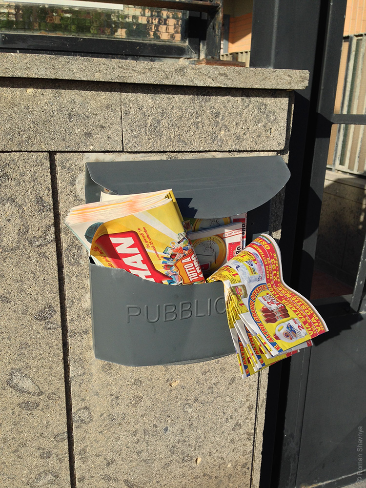 Ящик с общественной почтой в Лидо-ди-Остия