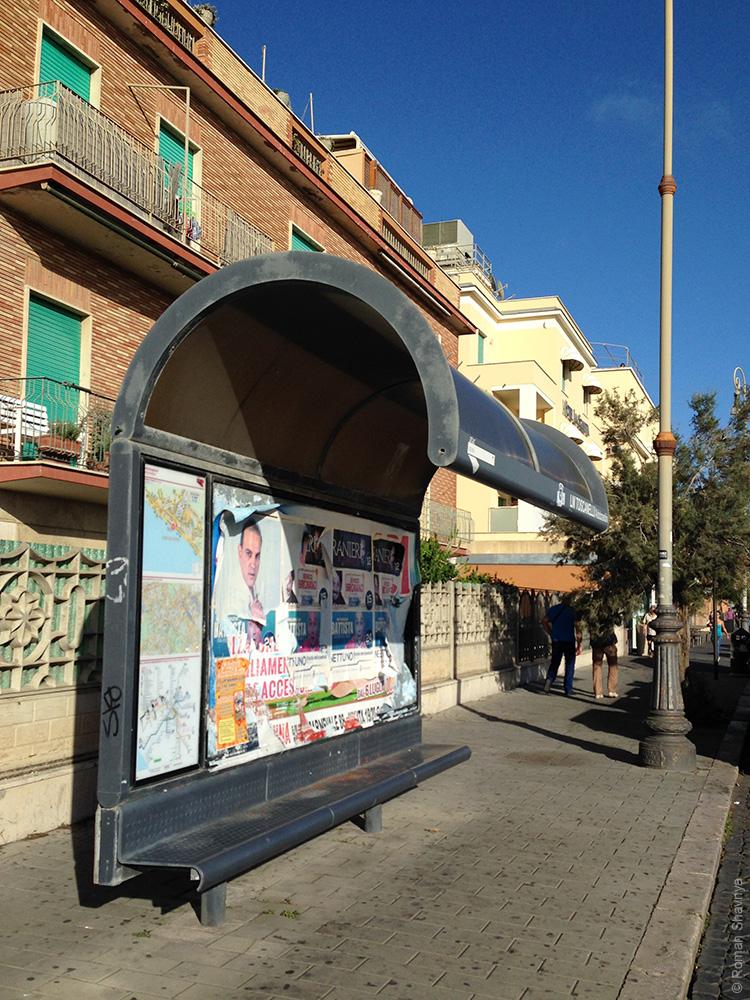 Автобусная остановка в Лидо-ди-Остия