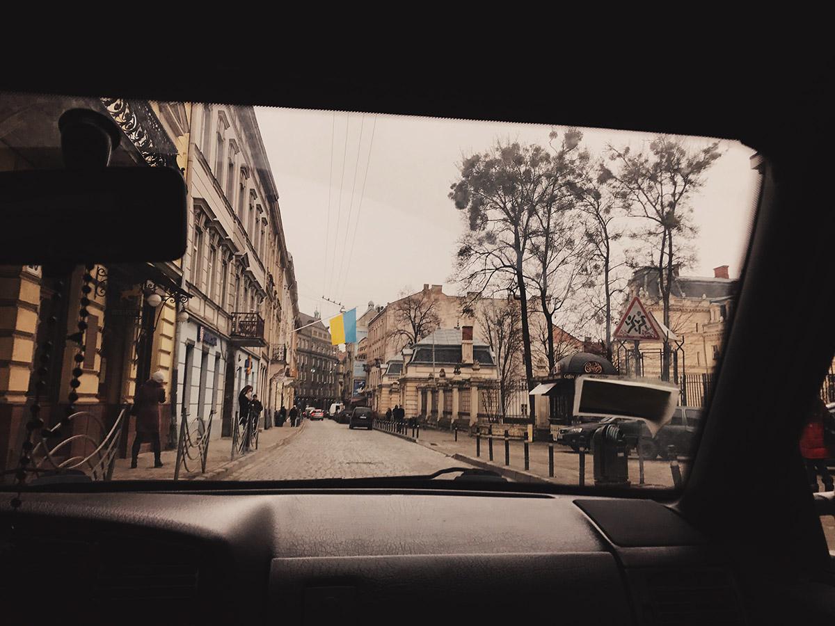 Флаг на улицах Львова
