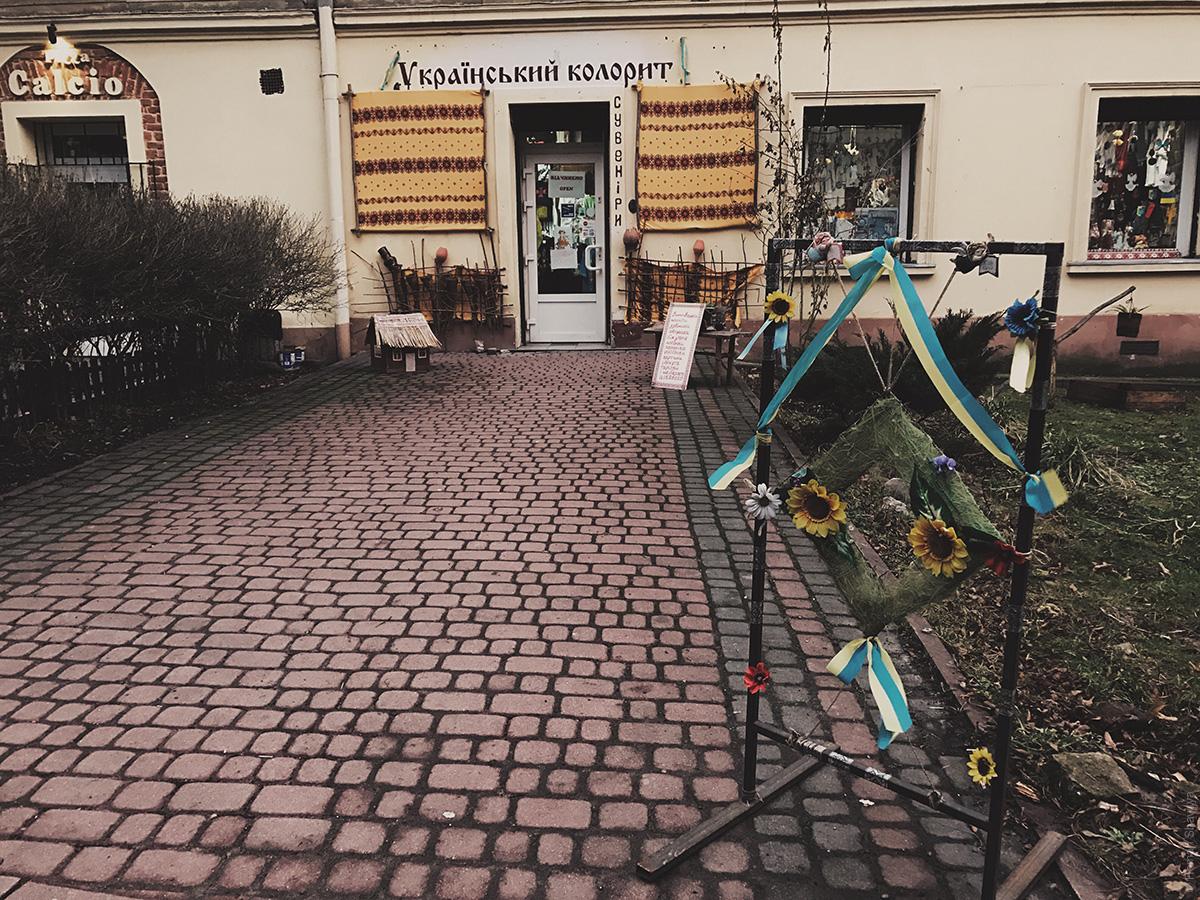 Украинский колорит во Львове