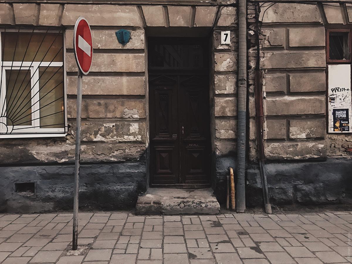 Дух города Львов