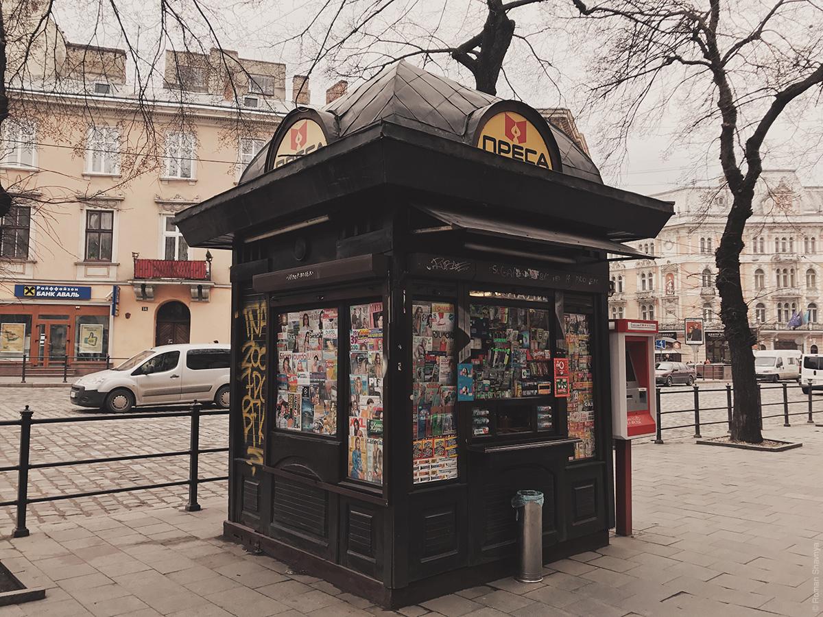 Пресса во Львове