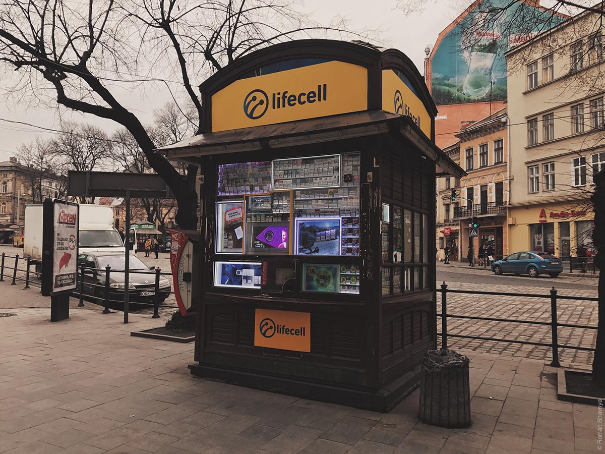 Продажа сигарет во Львове