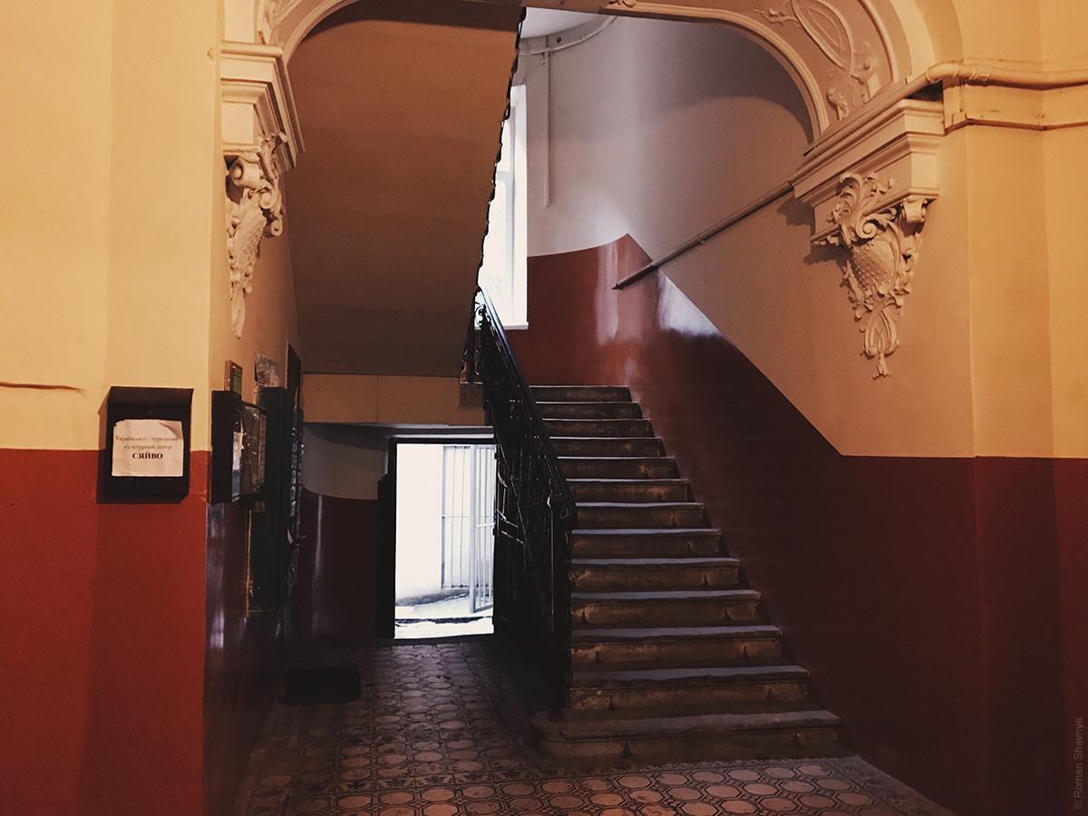 Обычный Львовский подъезд