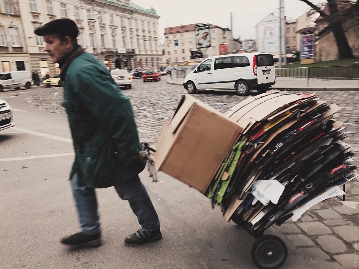 Бродяга во Львове