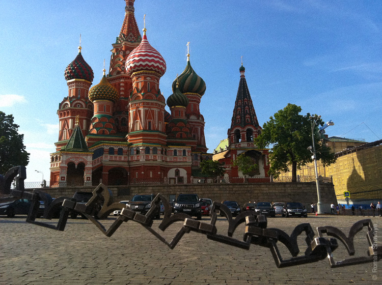 Москва. Кремль. Ласточкин хвост