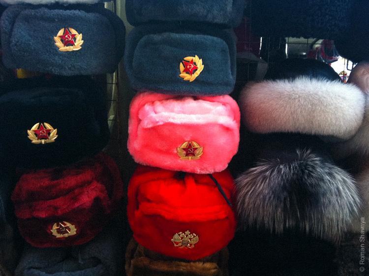 Москва. Шапки-ушанки