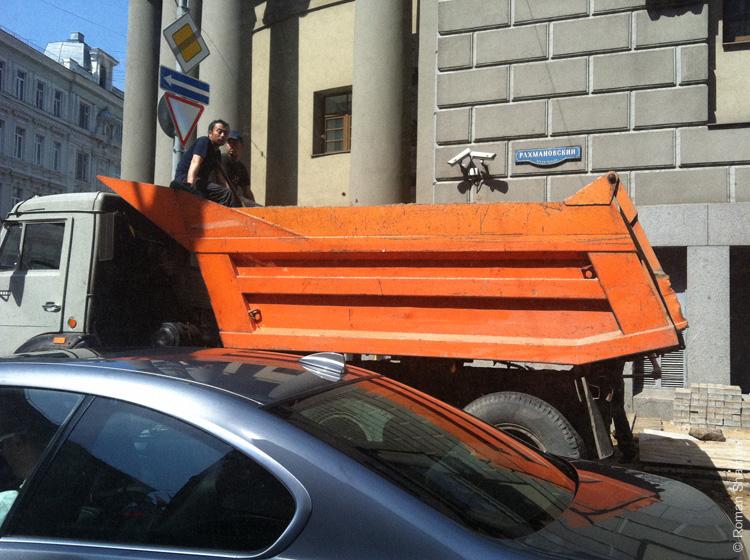 Гастарбайтеры отдыхают в Москве