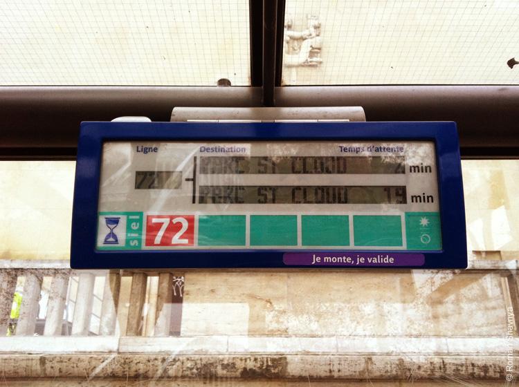 Время ожидания двух следующих автобусов в Париже