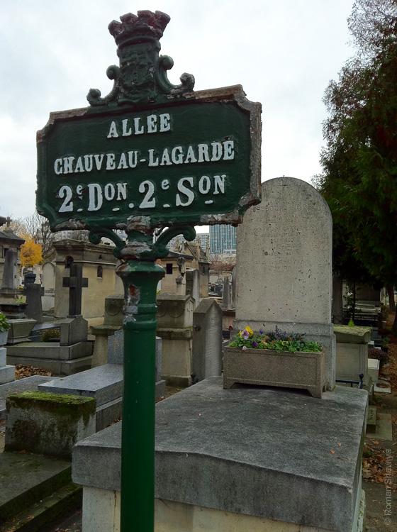 Указатель на кладбище Монпарнас в Париже