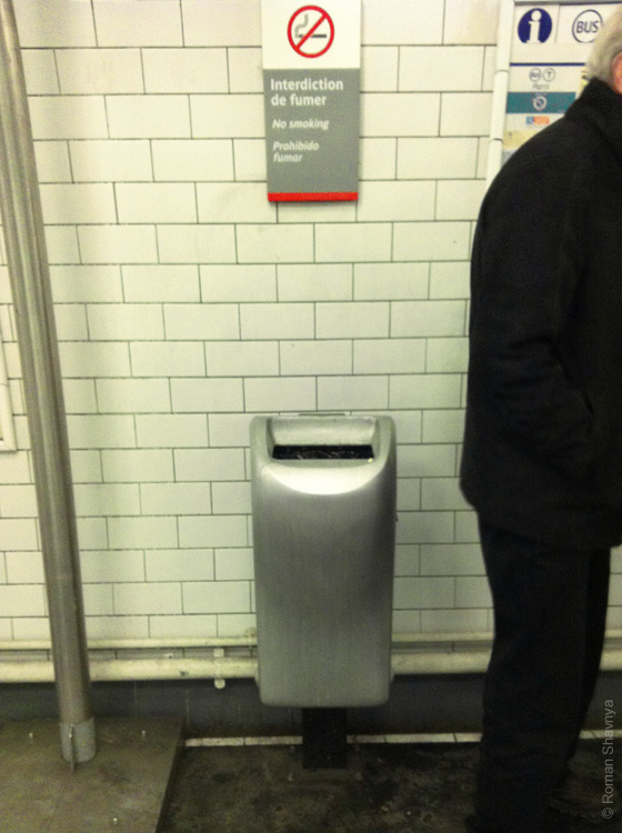 Урна для мусора. Парижский метрополитен