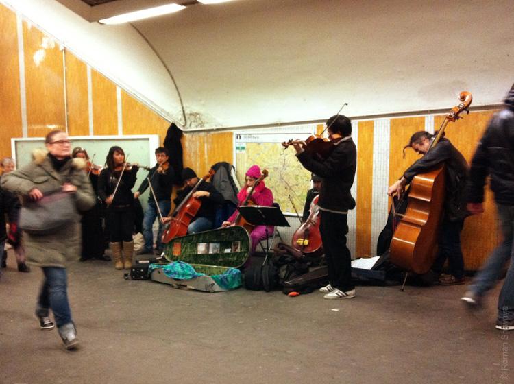 Концерт в парижском метрополитене
