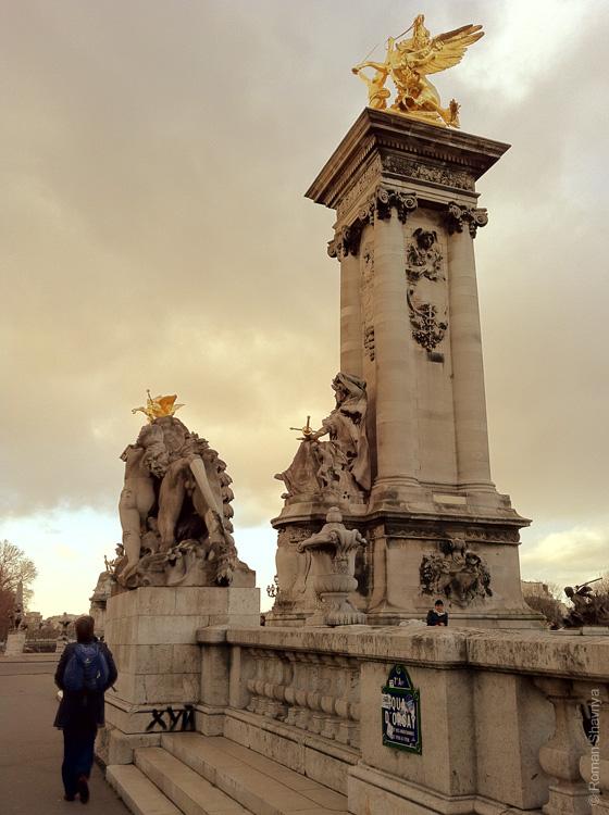 ХУЙ в Париже