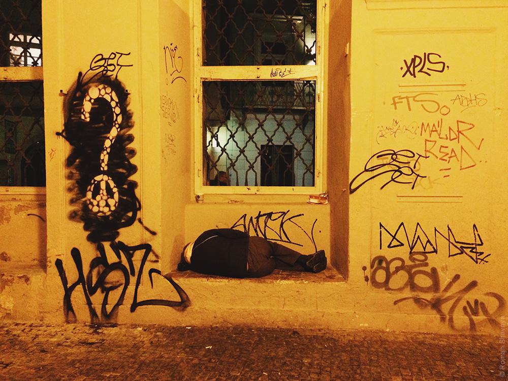 Бездомные в Праге