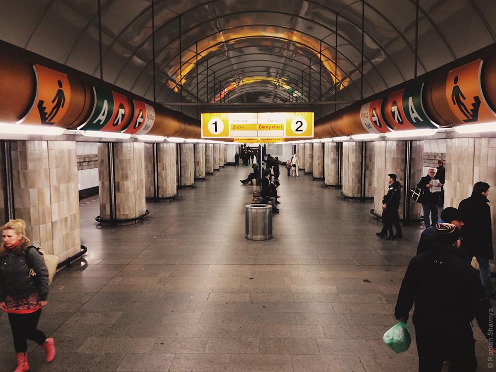 Станция в Пражском метро. Метро в Праге