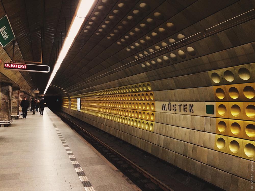 Пражское метро. Метро в Праге