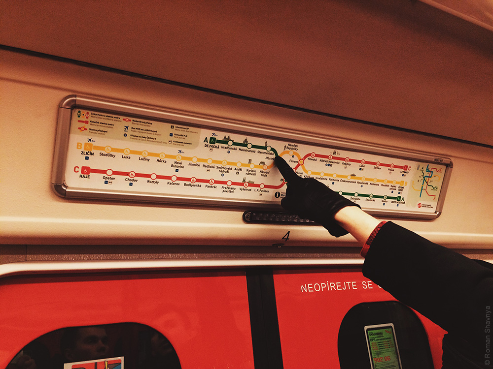 Схема Пражского метро. Метро в Праге