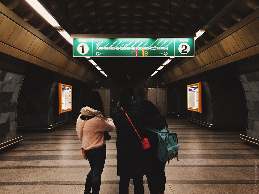 Навигация в Пражском метро. Метро в Праге