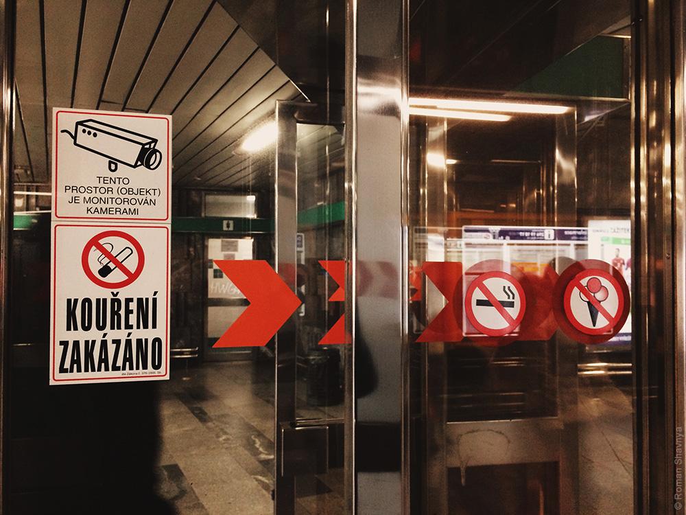 Запреты в Метро Праги