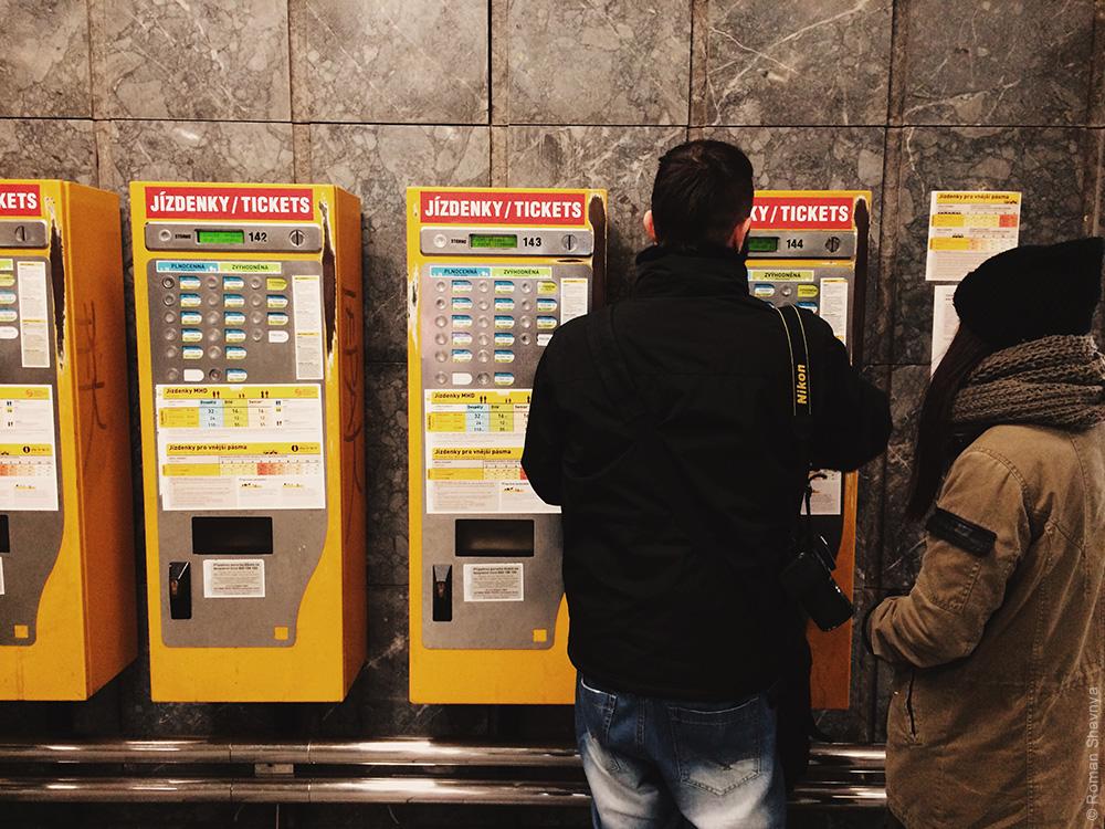 Автомат с билетами в Пражском метро. Метро в Праге