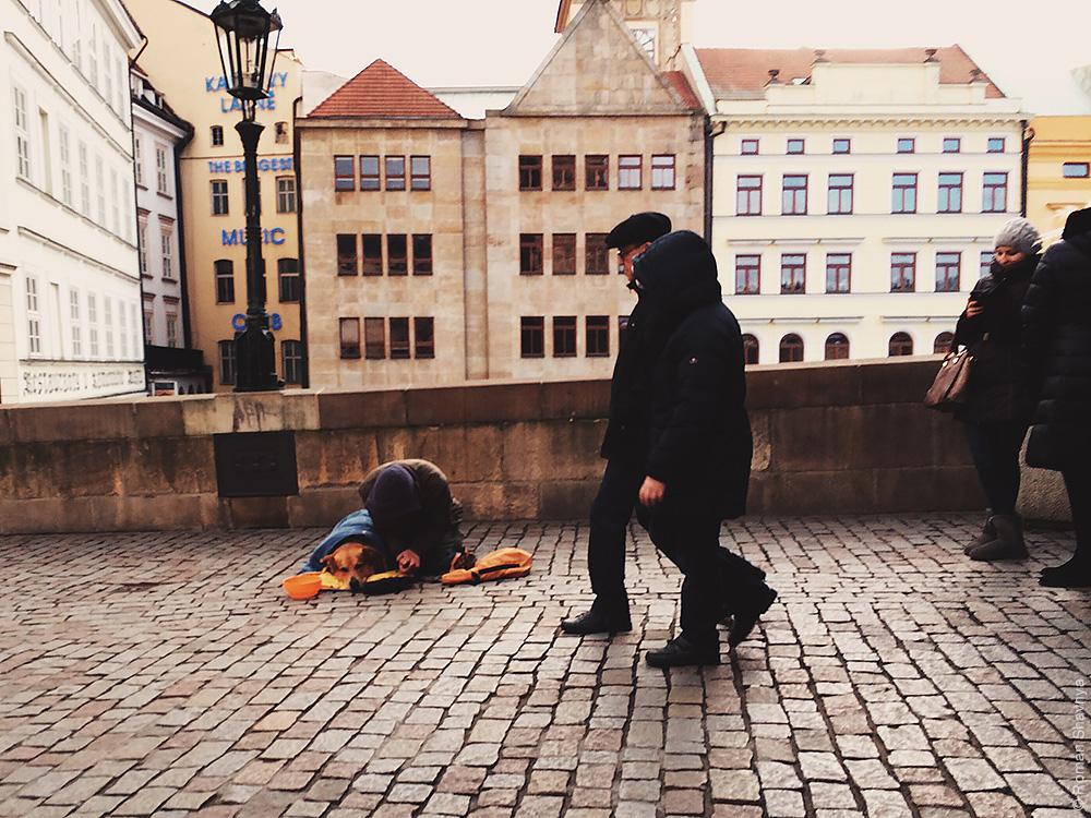 Попрошайки в Праге