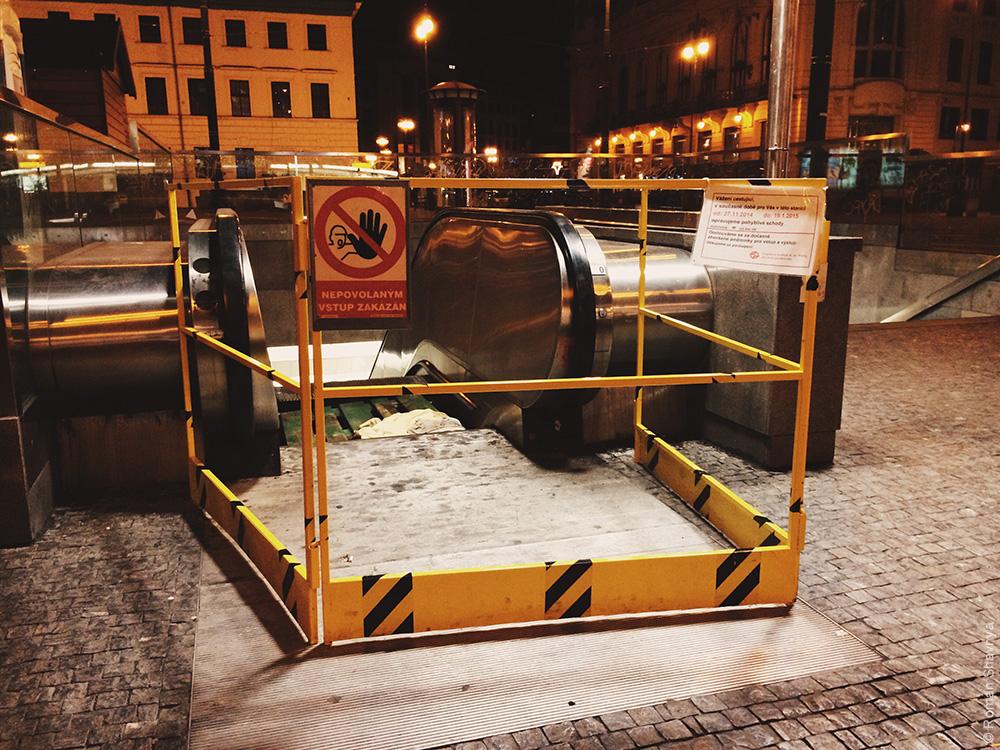 Запреты на улице в Праге