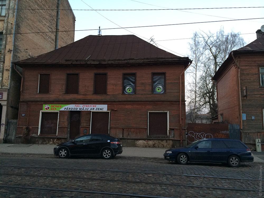 Заброшенное здание в Риге