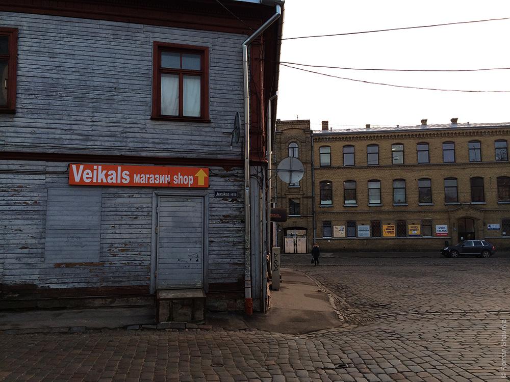 Дом на окраине Риги