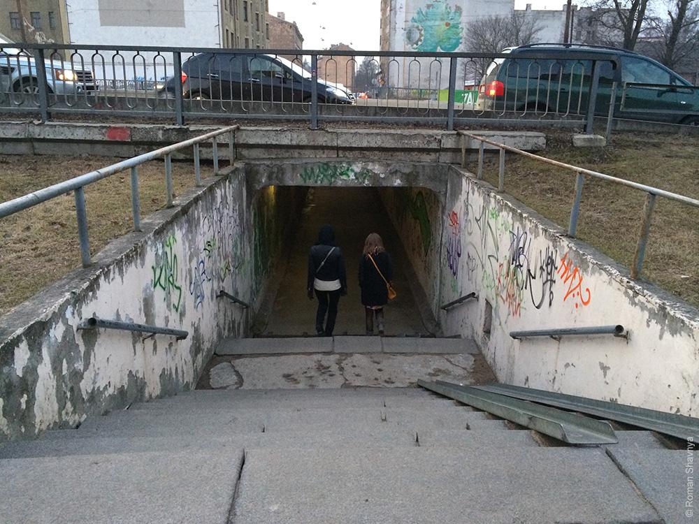 Подземный переход в Риге