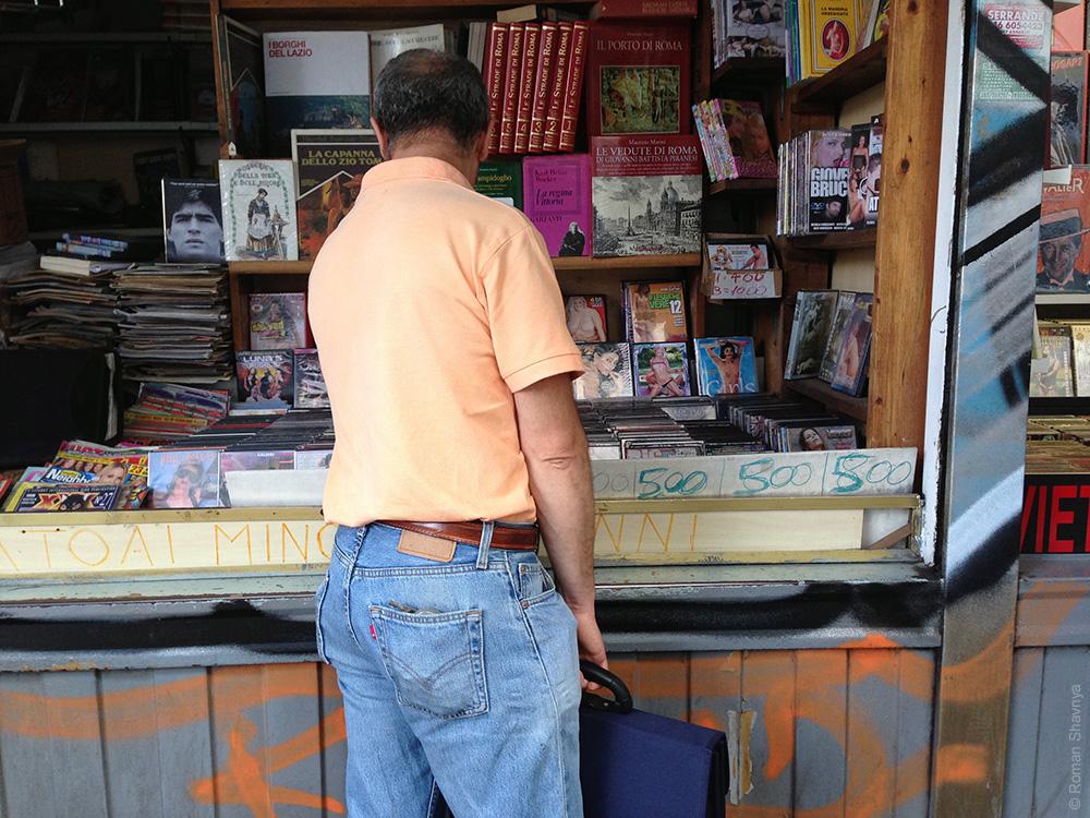Порнография на улицах Рима. Порнография в Риме