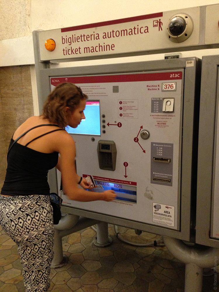 Автомат с билетами. Метро Рима