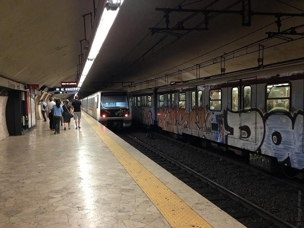 Римское метро. Метро Рима. Римская подземка