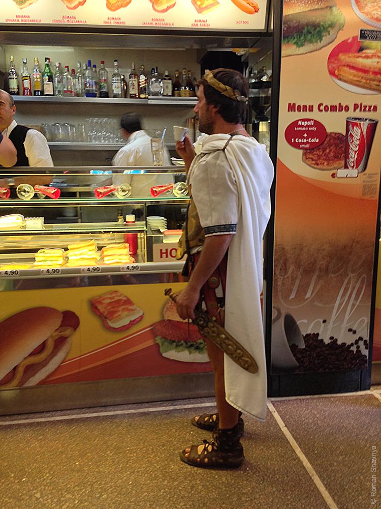 Цезарь пьёт кофе в Риме
