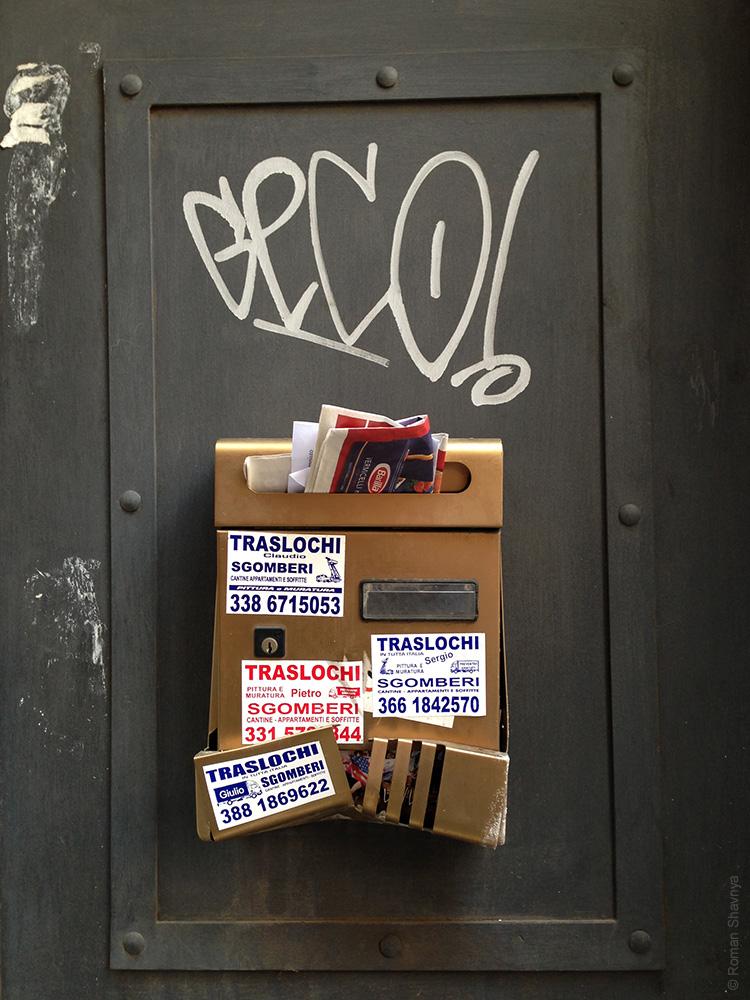 Почтовый ящик в Риме. Домашний почтовый ящик