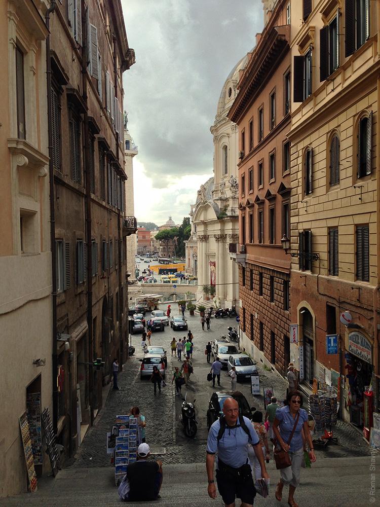 Римская улица. Улица в Риме