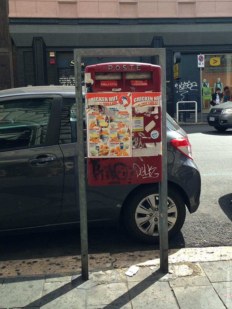 Римский почтовый ящик