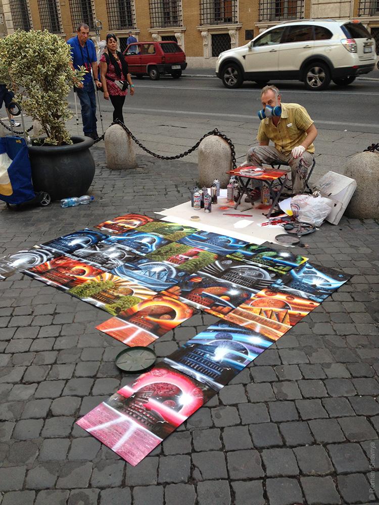 Уличный художник в Риме