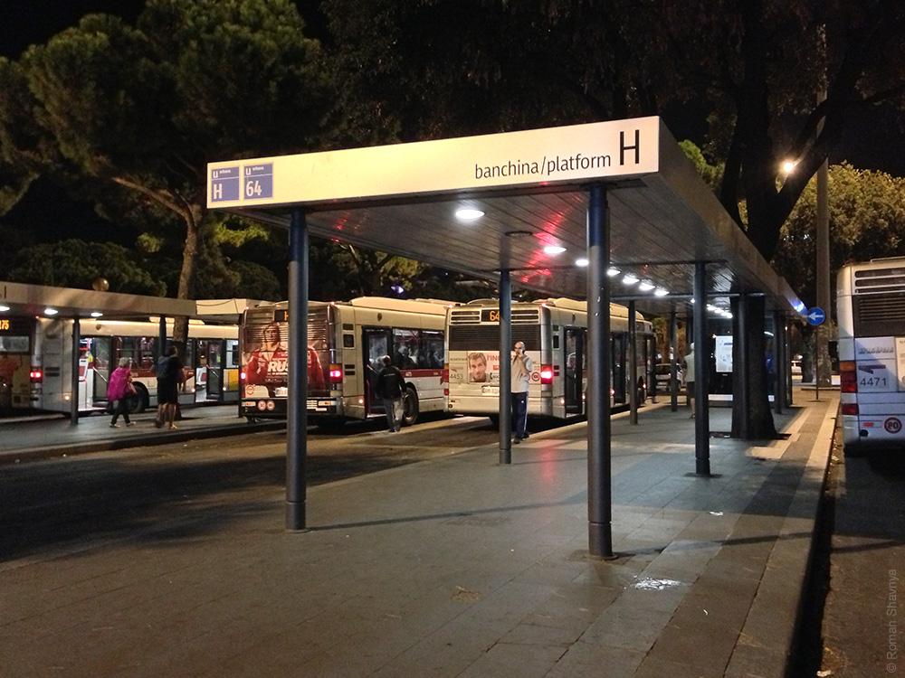 Автобусная станция в Риме