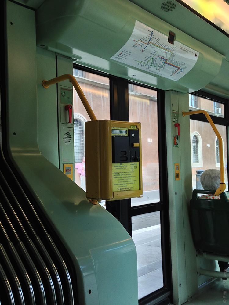 Трамвай в Риме. Римский трамвай