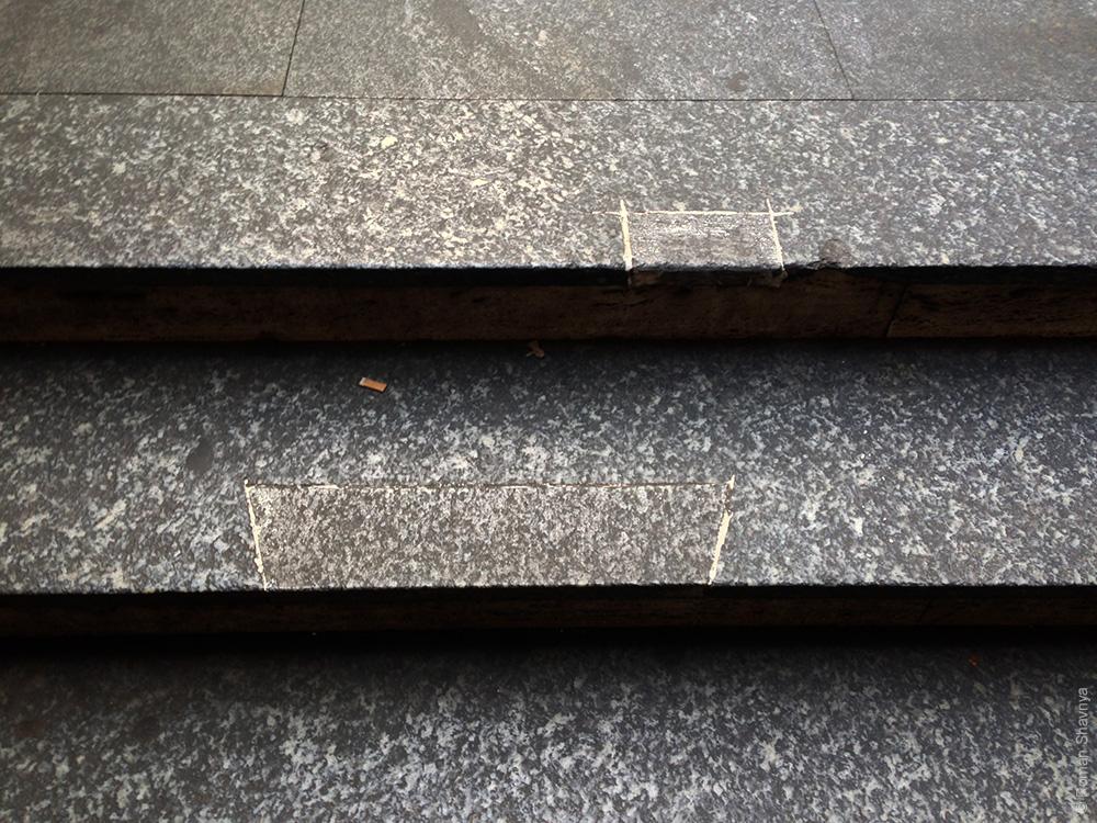Вход в Римское метро. Метро Рима