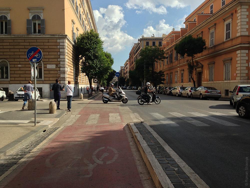 Улица и велосипедная дорожка в Риме