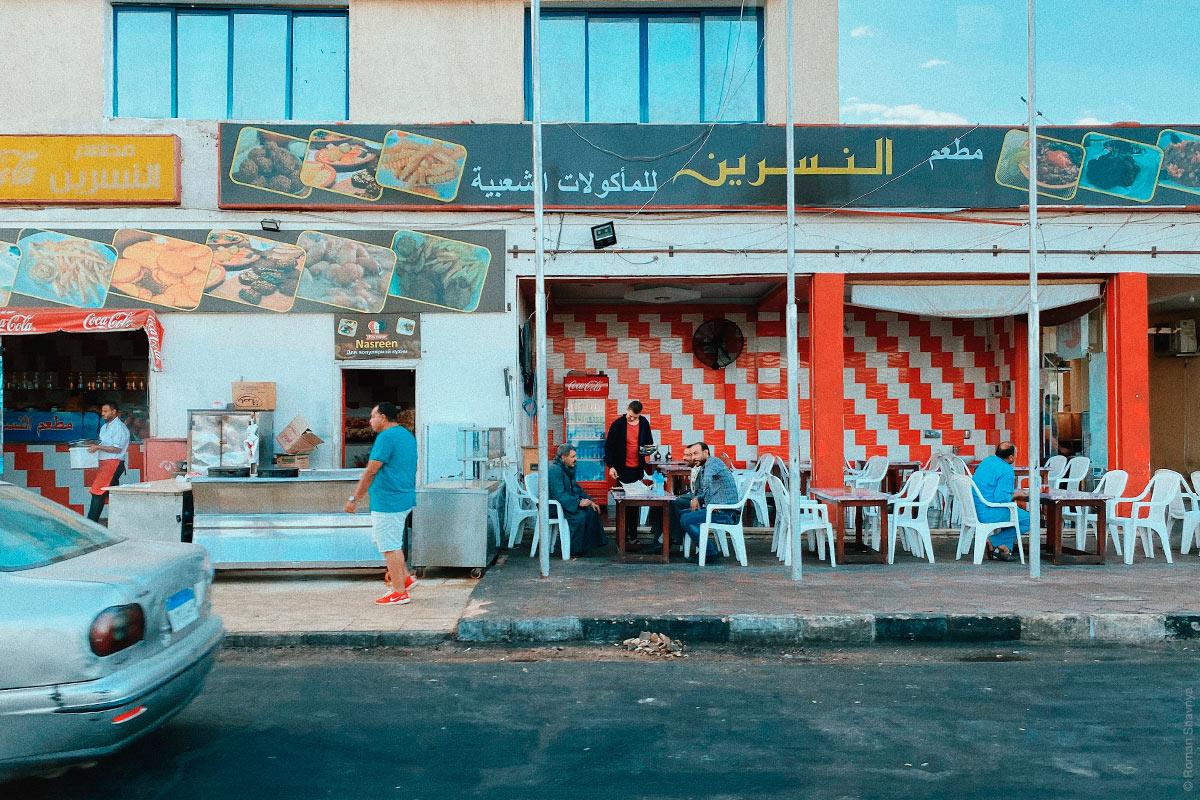 Шаурмичная в Шарм-эль-Шейх