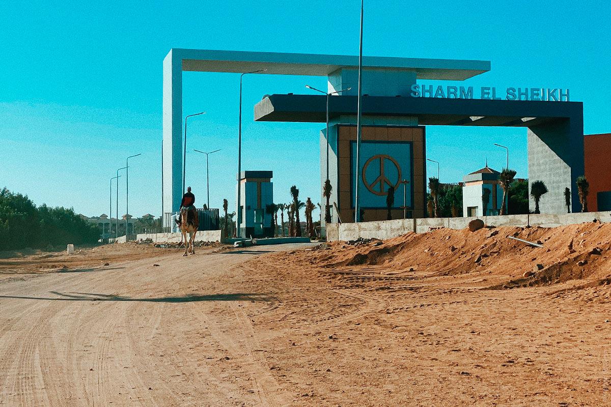 Фотосъемка в аэропорту Шарм-эль-Шейх