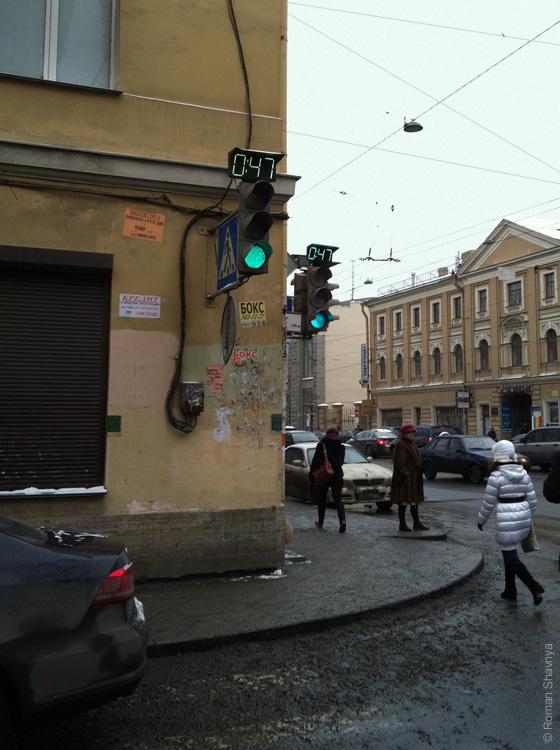 Светофоры с таймером в Санкт-Петербурге