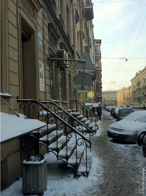 Лестницы в Санкт-Петербурге