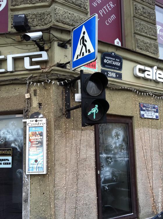 Светофор с пешеходом в Санкт-Петербурге