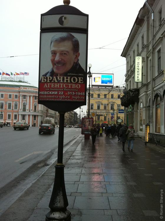 Троллфэйс в Санкт-Петербурге