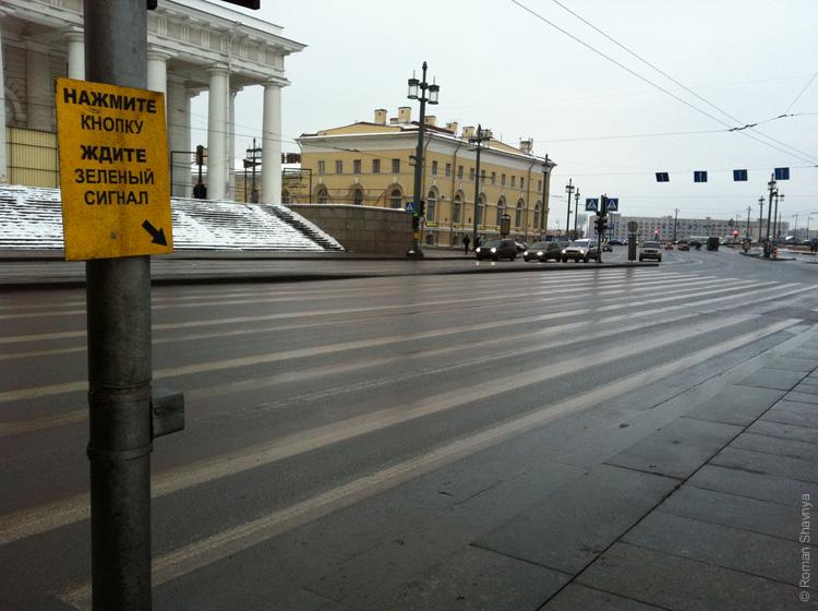Длинный пешеходный переход в Санкт-Петербурге